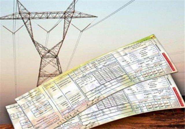 جلوگیری از قطع 320 درخت در ماه با حذف قبوض کاغذی برق در البرز