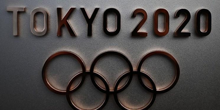 شعار بازی های المپیک 2020 توکیو معین شد