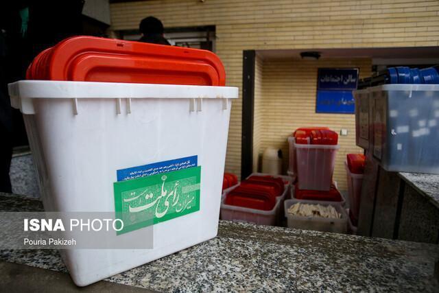 مشارکت 61 درصدی مردم شیروان در انتخابات، علی جدی نماینده منتخب در این شهرستان
